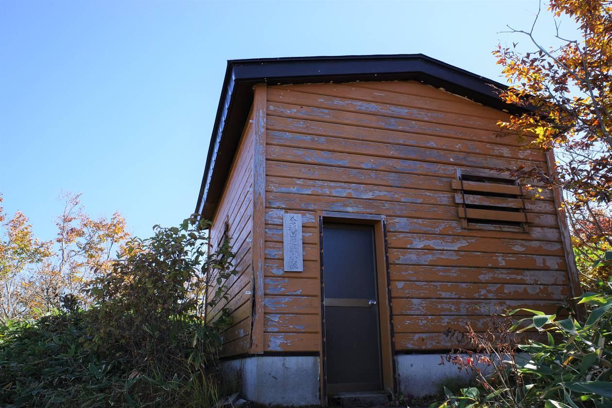 金城山避難小屋