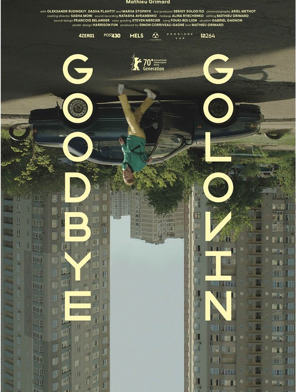 Goodbye Golovin, cortometraje de Mathieu Grimard.