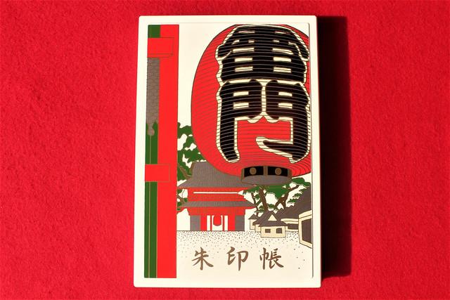 浅草寺の御朱印帳(台東区)