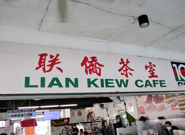 Lian Kiew Cafe
