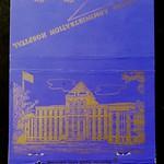 Sun, 2020-10-18 12:47 - Matchbook from the Marion VA Medical Center.