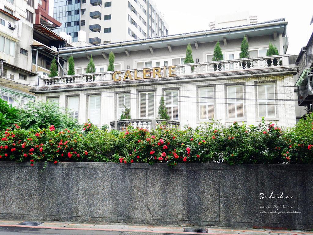 台北文青旅行必玩行程島內散步中山站赤峰街一日遊懶人包特色咖啡廳下午茶推薦 (4)