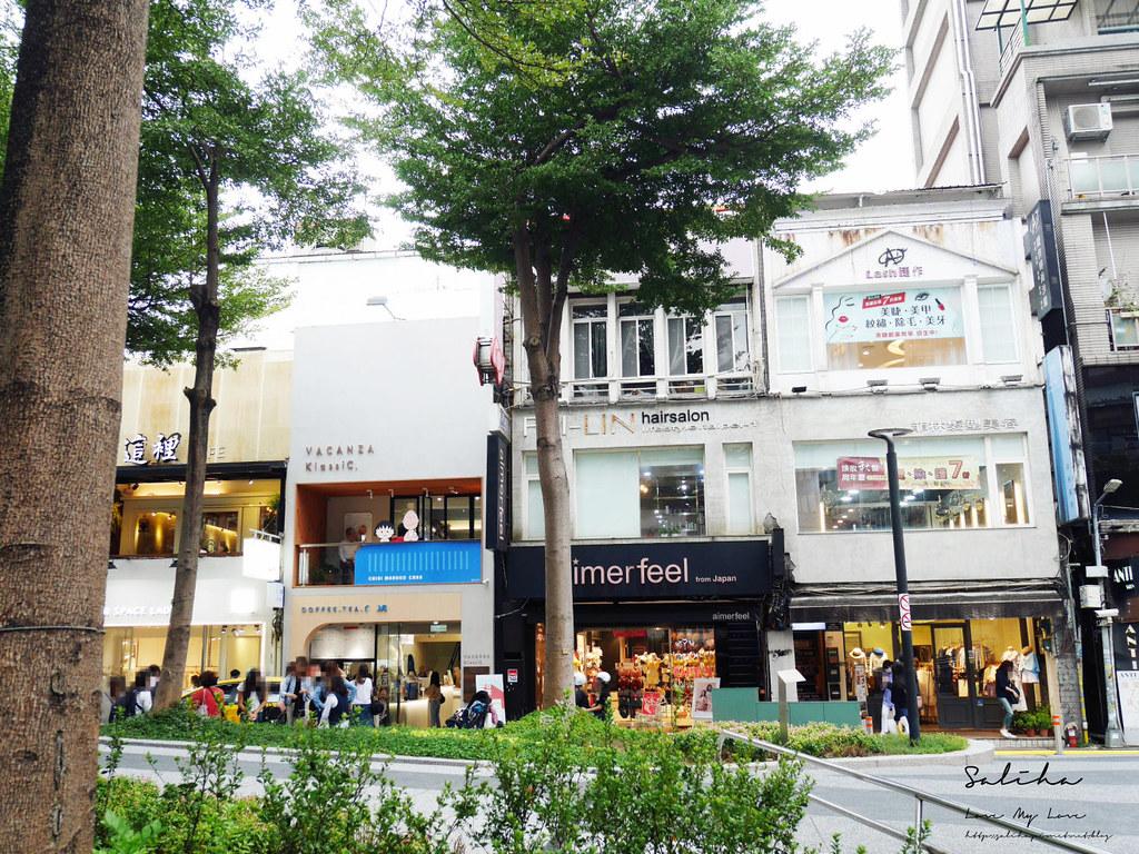 台北文青旅行必玩行程島內散步中山站赤峰街一日遊懶人包特色咖啡廳下午茶推薦 (3)