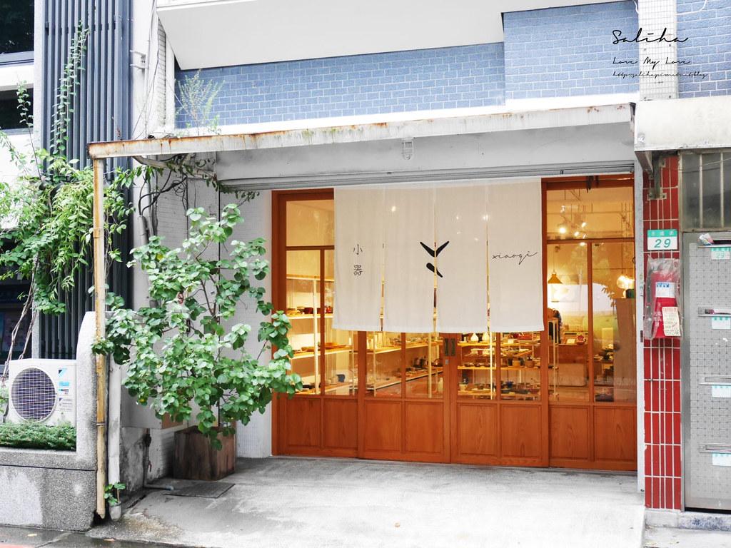 台北中山站雙連站一日遊島內散步赤峰街必玩行程必吃美食餐廳好逛伴手禮推薦 (2)