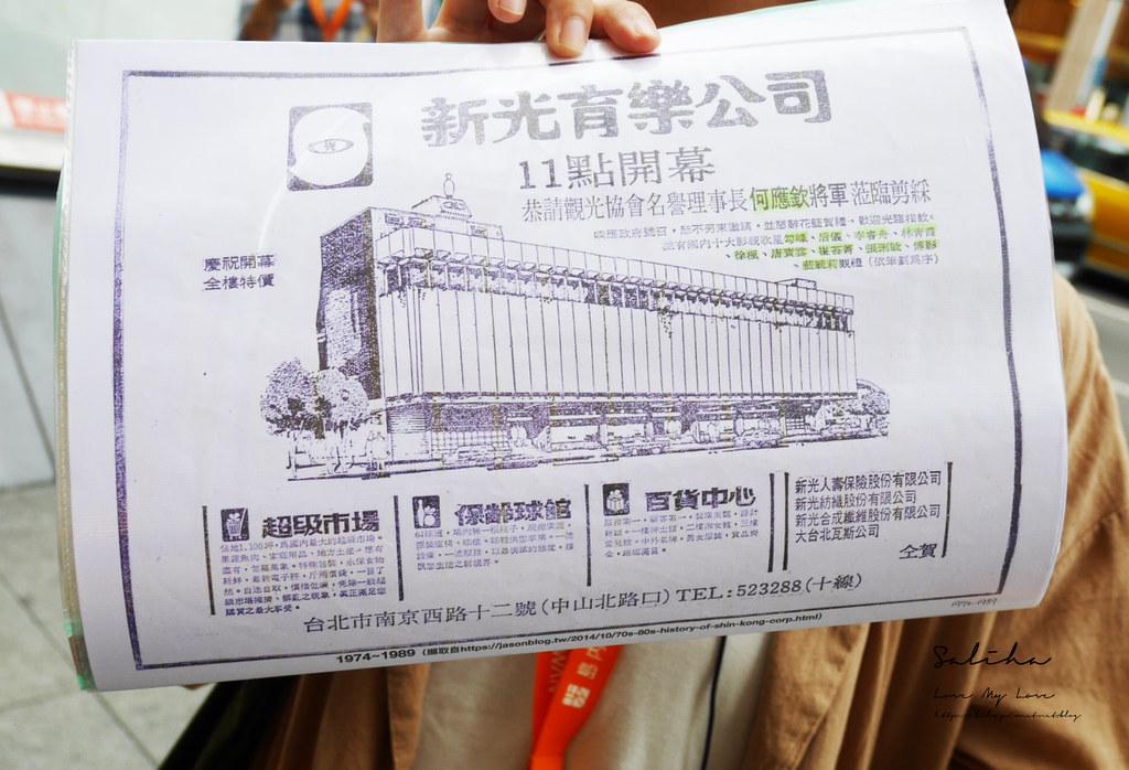 台北一日遊景點推薦中山站赤峰街特色餐廳商店整理懶人包 (8)