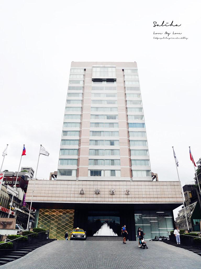台北飯店住宿推薦晶華酒店大班房有質感高級旅店景觀套房中山站雙連站 (42)
