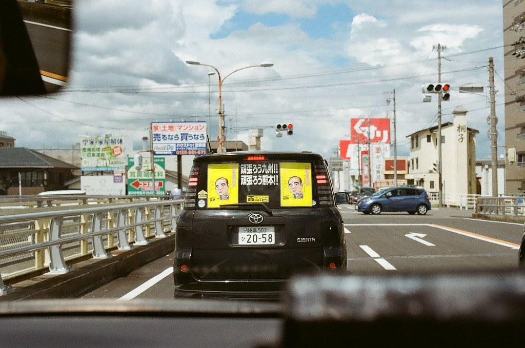 Nikon F4S + Ai Nikkor 50mm F1.4 + Kodak GOLD 100