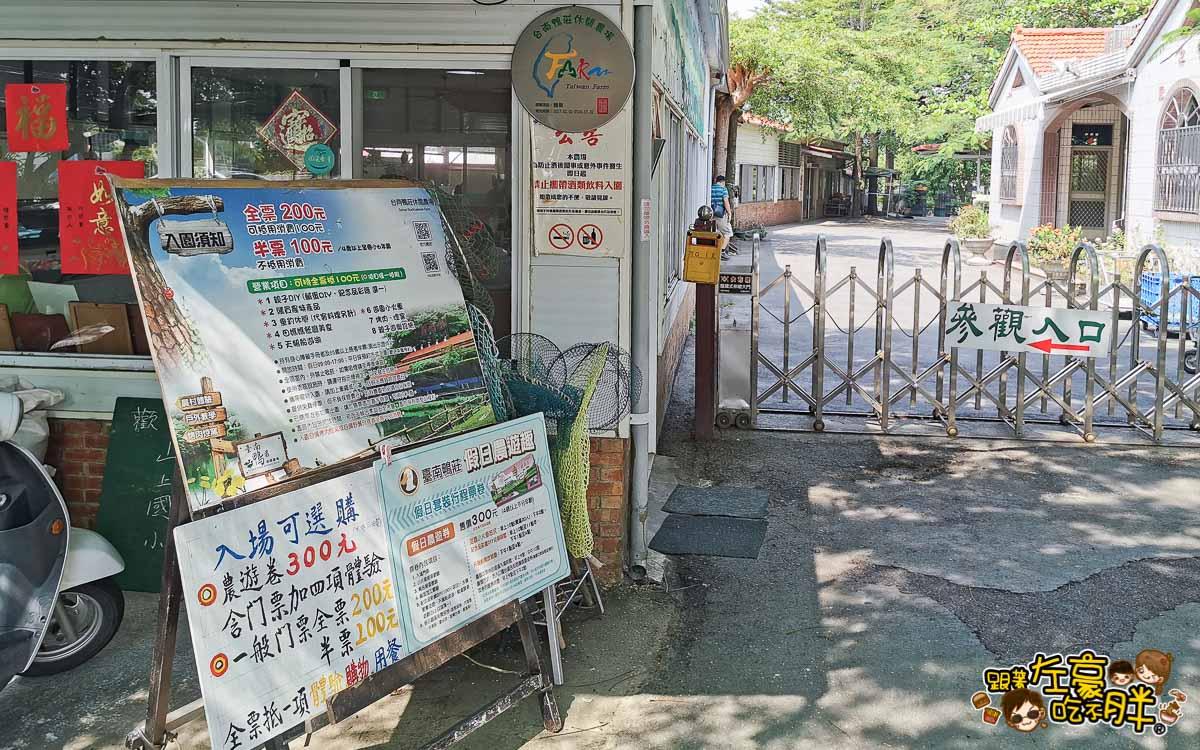 台南鴨莊 田媽媽 台南親子旅遊景點-28