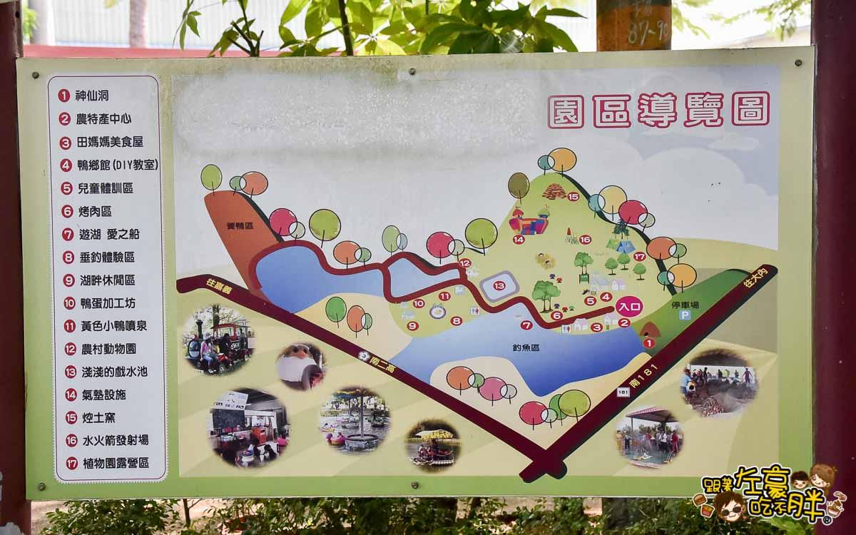 台南鴨莊 田媽媽 台南親子旅遊景點-159