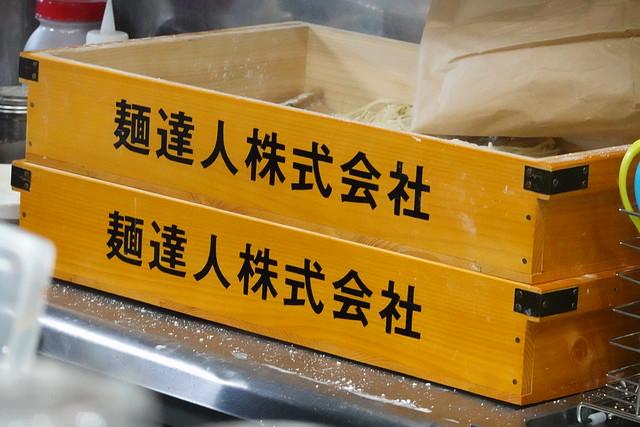 東京味噌ラーメン(江古田)