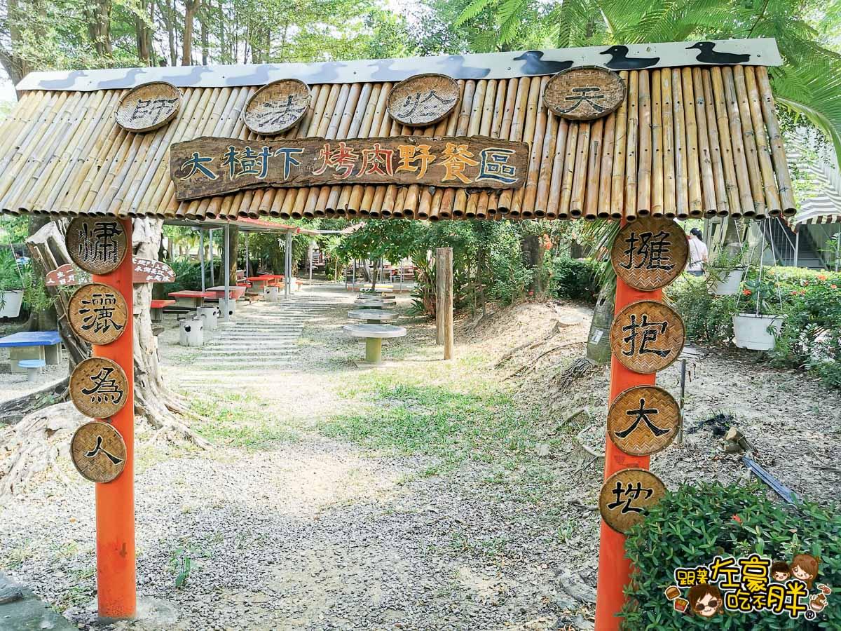 台南鴨莊 田媽媽 台南親子旅遊景點-86