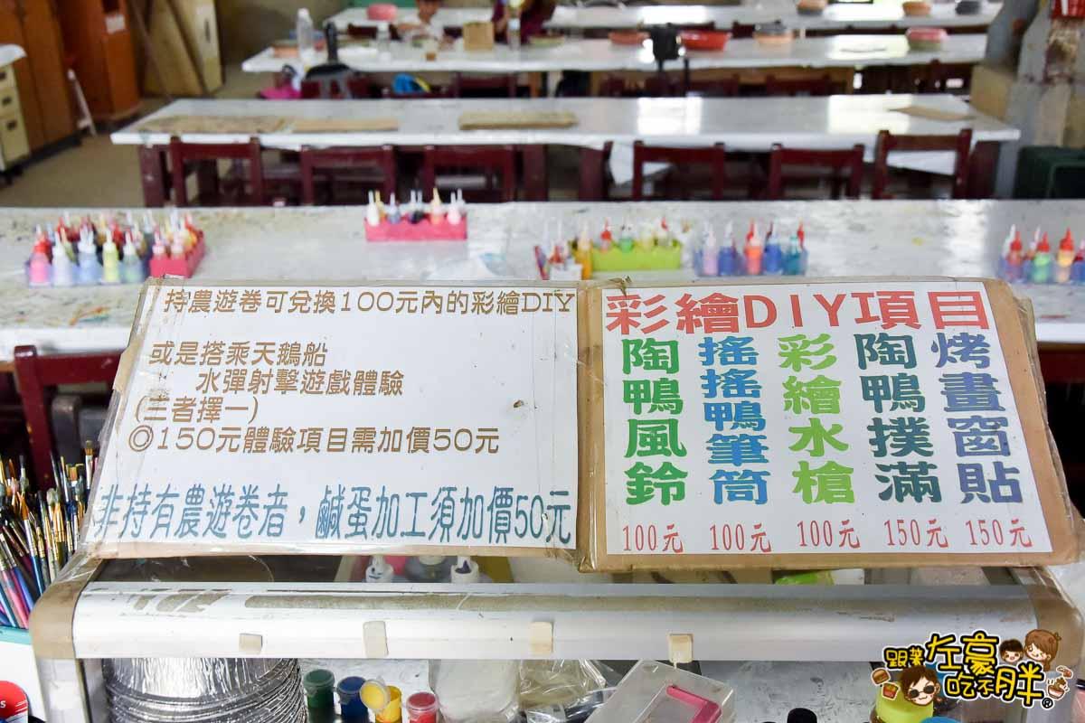 台南鴨莊 田媽媽 台南親子旅遊景點-100