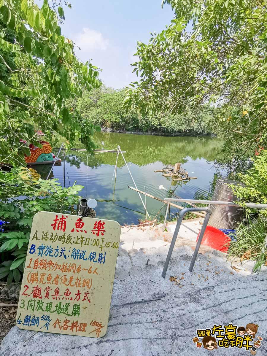 台南鴨莊 田媽媽 台南親子旅遊景點-108