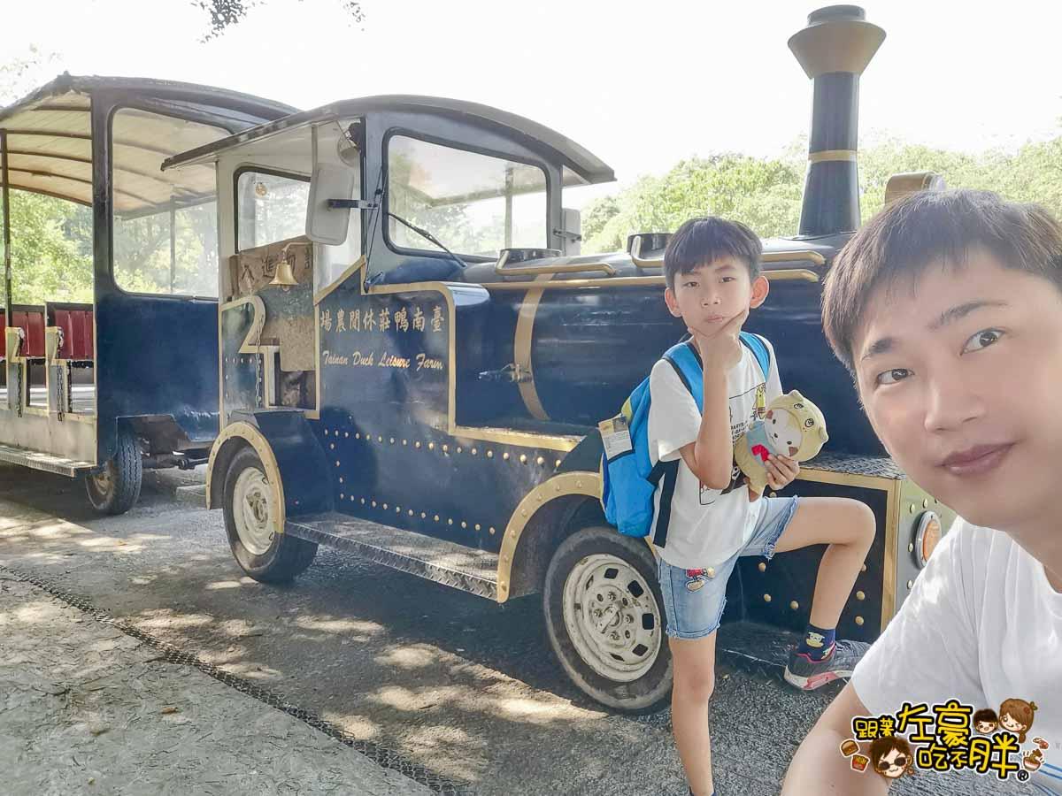 台南鴨莊 田媽媽 台南親子旅遊景點-140