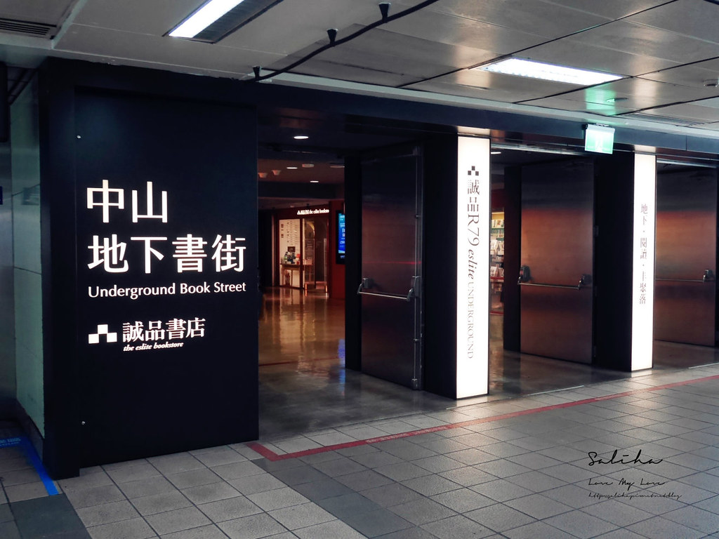 台北文青旅行必玩行程島內散步中山站赤峰街一日遊懶人包特色咖啡廳下午茶推薦 (1)