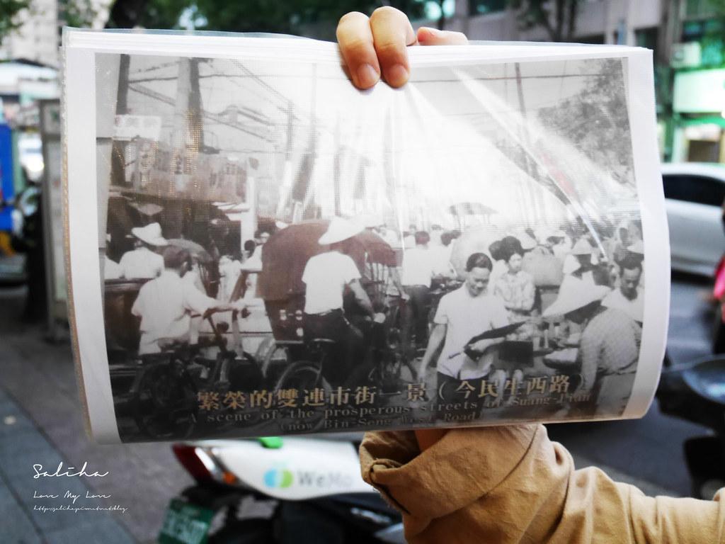 台北文化之旅文青必玩行程中山站一日遊赤峰街雙連站書店雨天景點 (4)