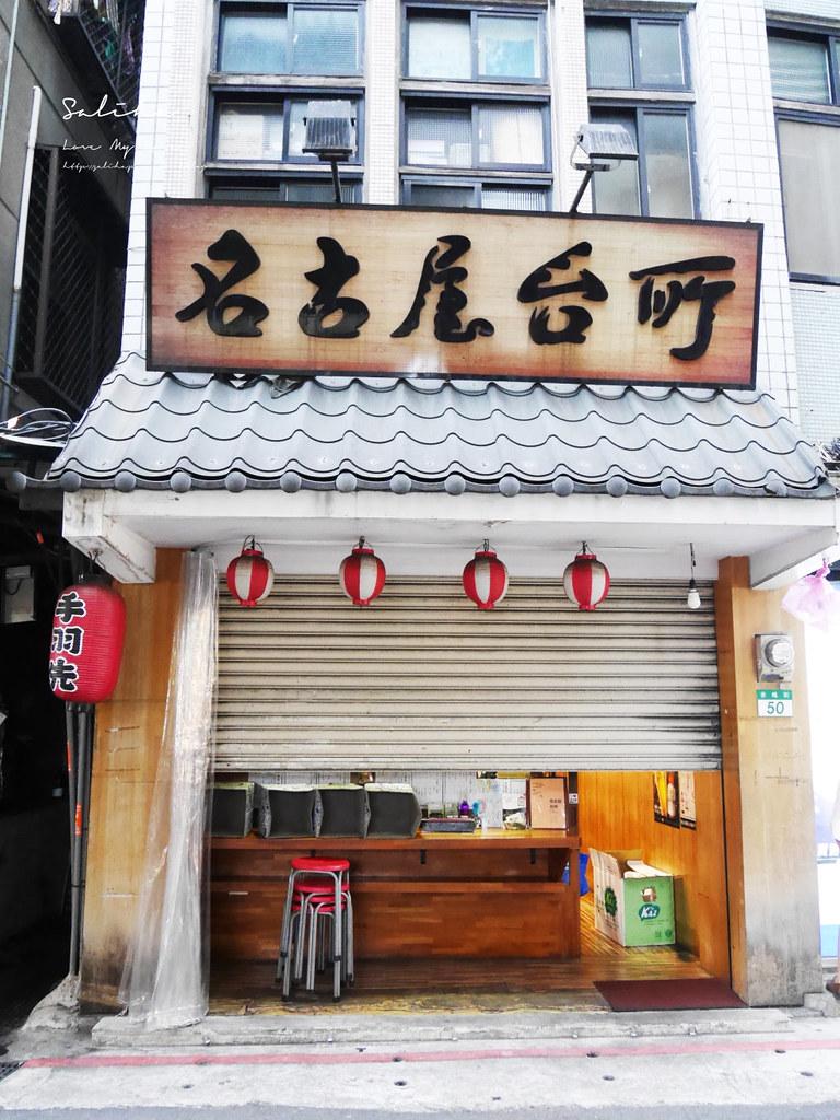 台北文化之旅文青必玩行程中山站一日遊赤峰街雙連站書店雨天景點 (3)