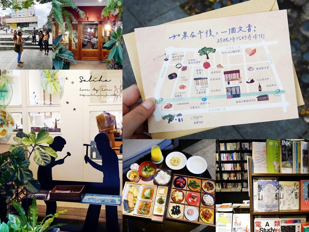 台北一日遊景點行程推薦親子雨天景點質感旅行好玩好吃好買 (4)