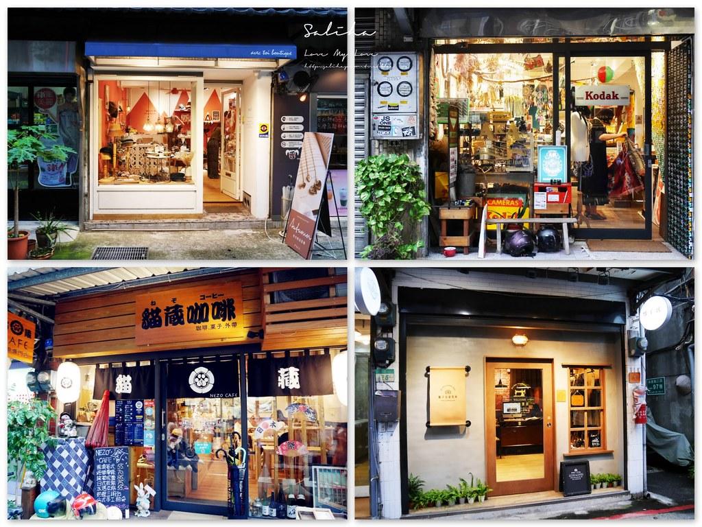 台北一日遊景點行程推薦親子雨天景點質感旅行好玩好吃好買 (2)