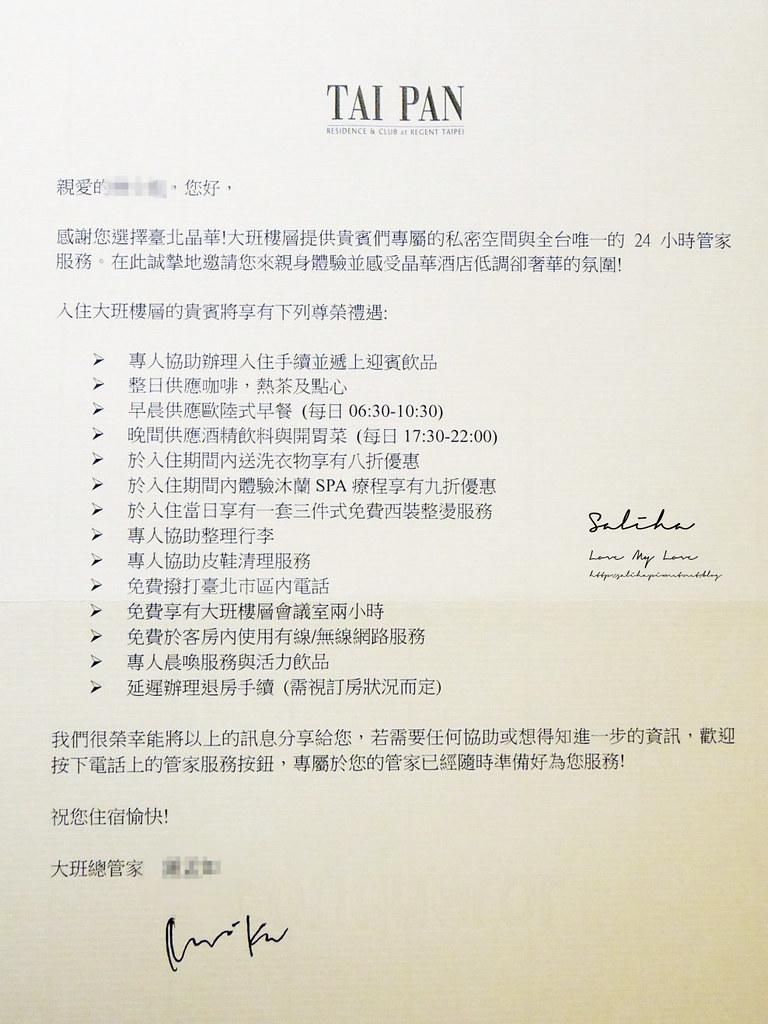 台北飯店住宿推薦晶華酒店大班房有質感高級旅店景觀套房中山站雙連站 (32)