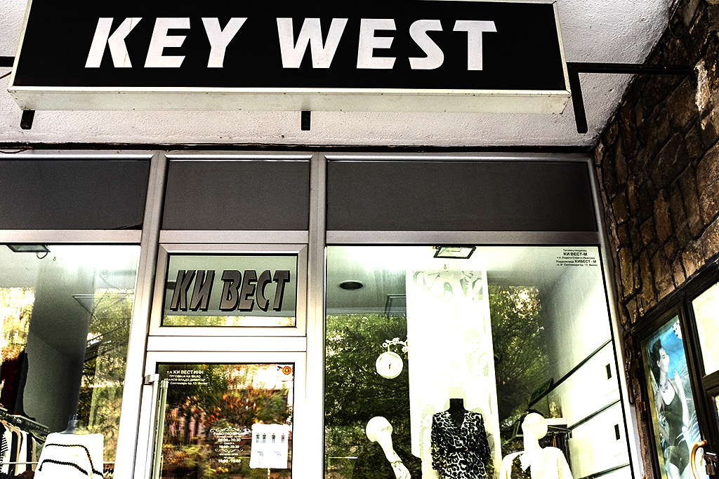 KEY WEST clothing store--Veles