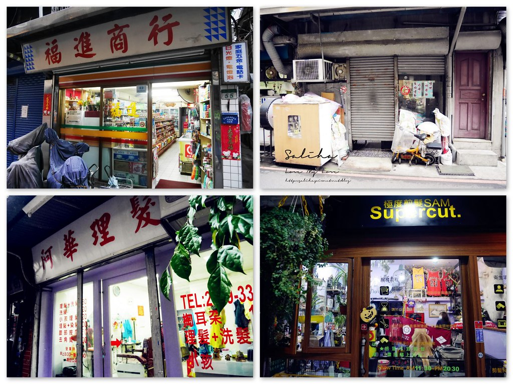 台北一日遊景點行程推薦親子雨天景點質感旅行好玩好吃好買 (5)