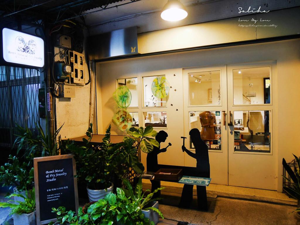 台北文青旅行必玩行程島內散步中山站赤峰街一日遊懶人包特色咖啡廳下午茶推薦 (5)