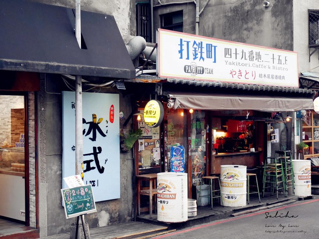 台北中山站雙連站一日遊島內散步赤峰街必玩行程必吃美食餐廳好逛伴手禮推薦 (15)