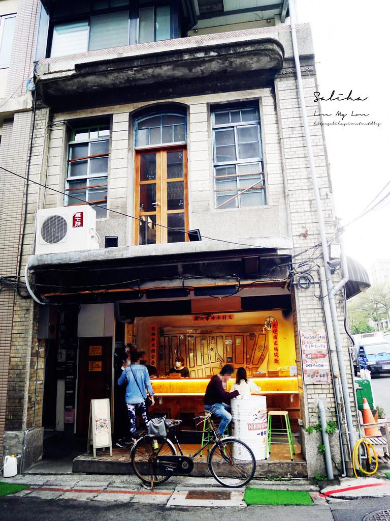 台北中山站雙連站一日遊島內散步赤峰街必玩行程必吃美食餐廳好逛伴手禮推薦 (14)