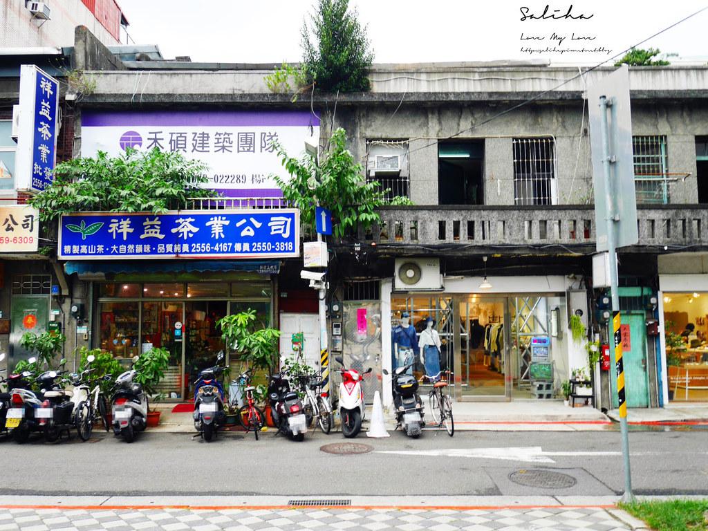 台北中山站雙連站一日遊島內散步赤峰街必玩行程必吃美食餐廳好逛伴手禮推薦 (5)