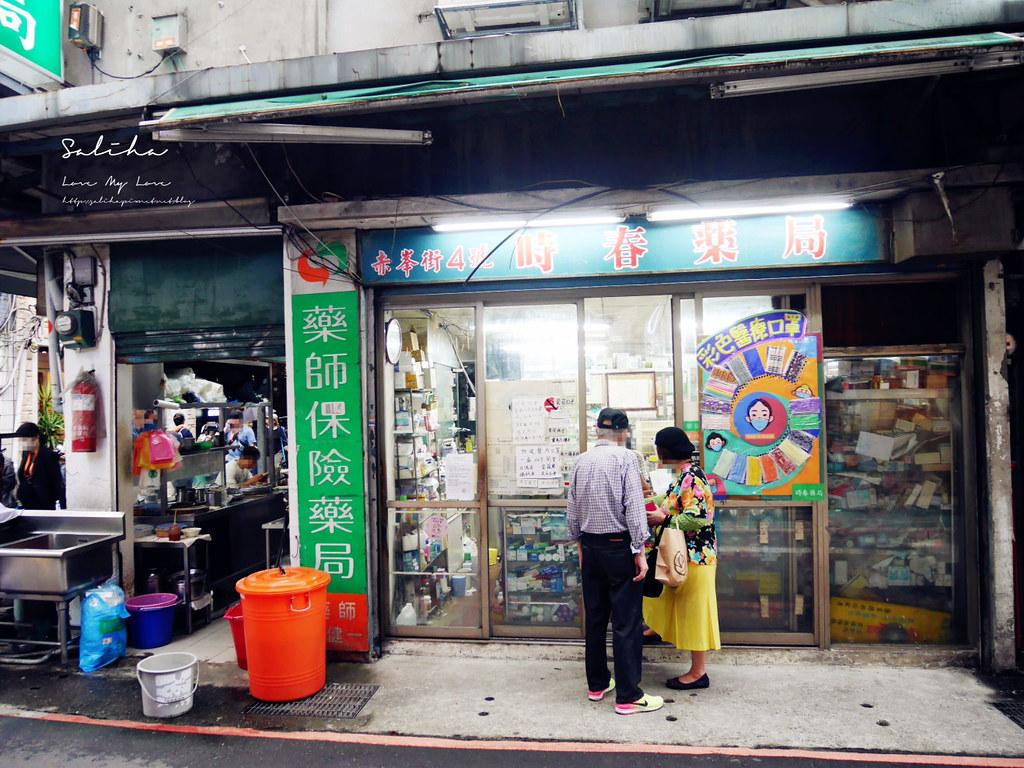 台北中山站雙連站一日遊島內散步赤峰街必玩行程必吃美食餐廳好逛伴手禮推薦 (1)
