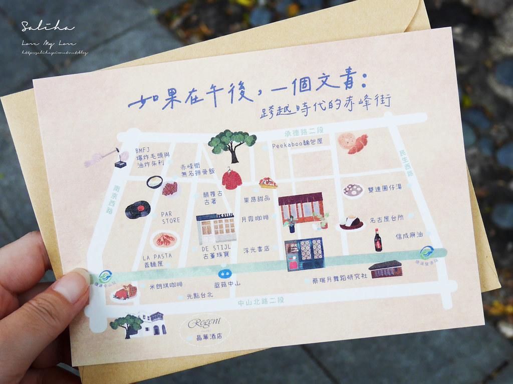 台北一日遊景點推薦中山站赤峰街特色餐廳商店整理懶人包 (4)