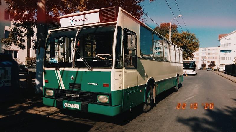 Autobuz DAC 112UDM #GJ01DRU