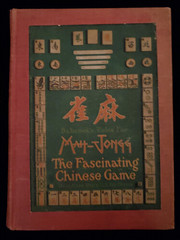 Vintage 1923 Babcock's Rules for Mah-Jongg, The Red Book of Rules Published by the Mah-Jongg Company of China