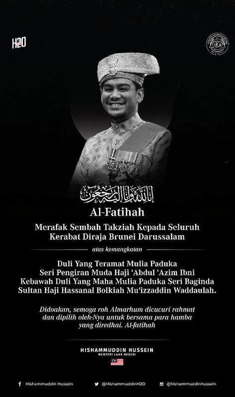 Anakanda Sultan Brunei Pengiran Muda Abdul Azim Mangkat di Usia 38 Tahun