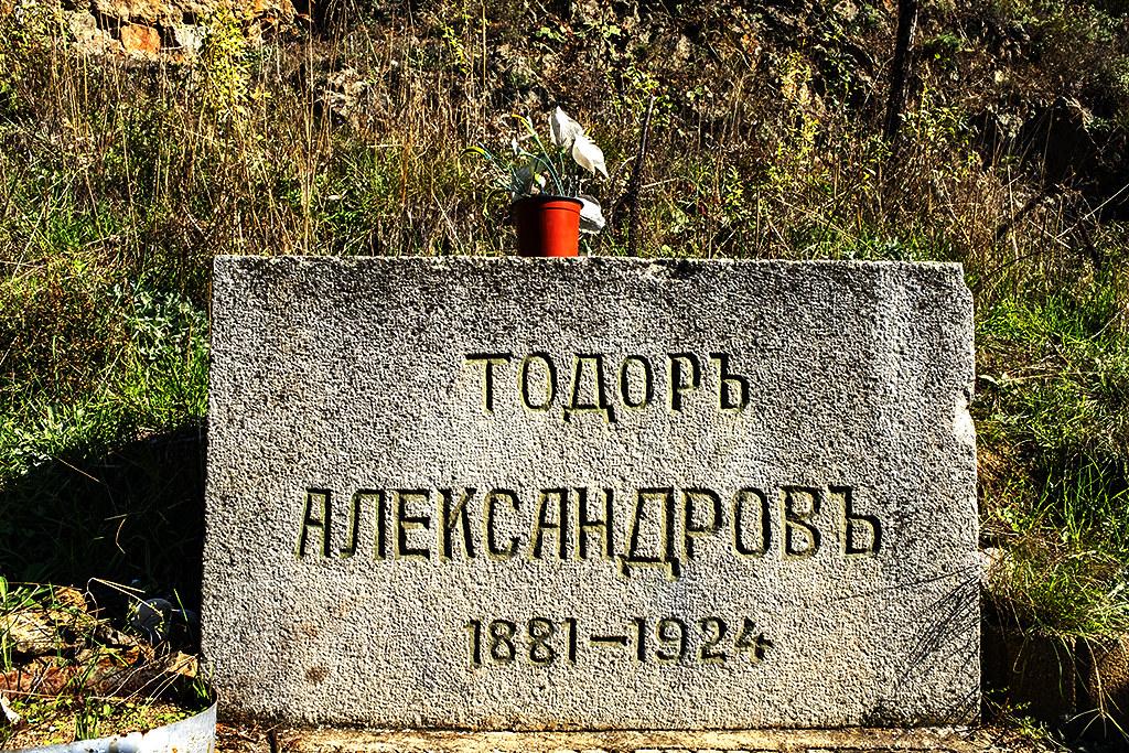 Todor Aleksandrov's grave--Shtip