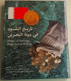 History of Currency in the state of Bahrain