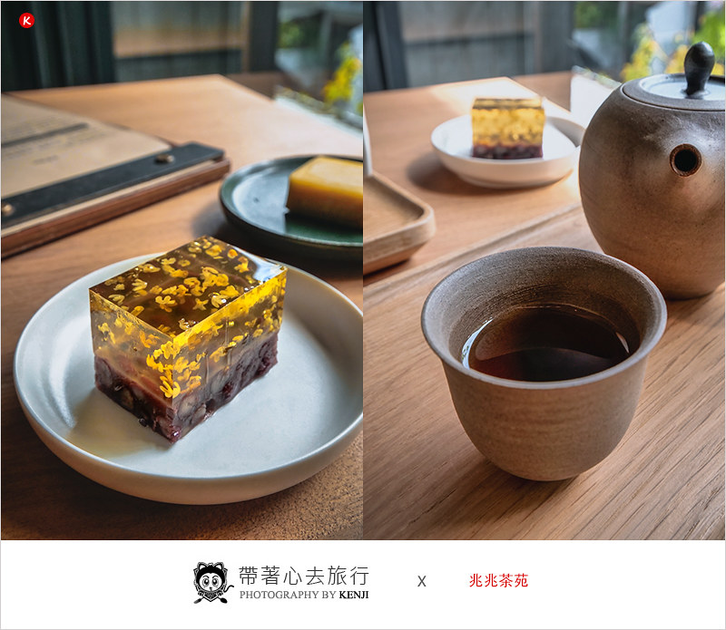 zhao-tea-0