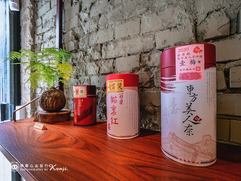 zhao-tea-7