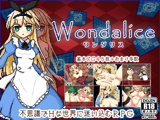 Wondalice #1