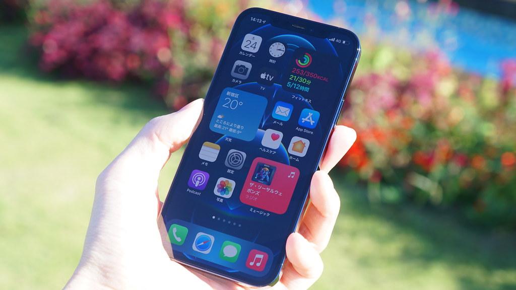 iPhone 12シリーズの違いを比較 - ディスプレイ