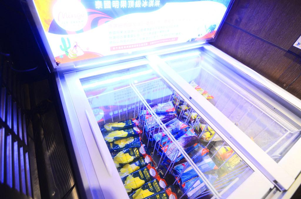 泰國明果冰淇淋-0001