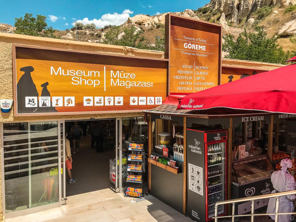Goreme-National-Park-Cappadocia-8225