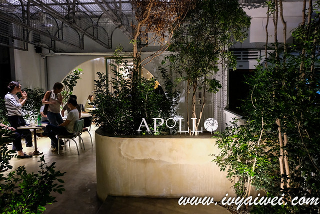 Apollo Dining (1)