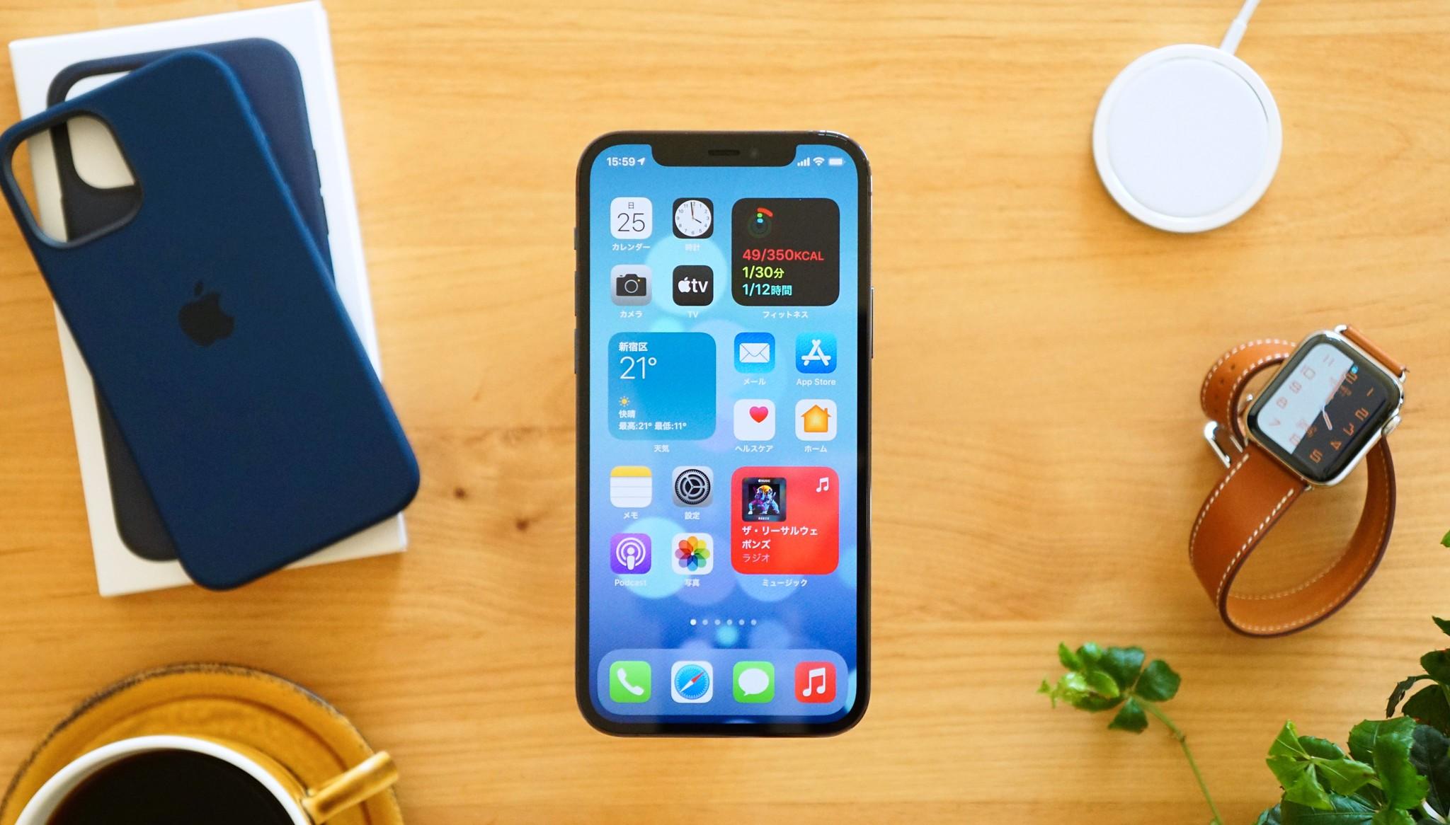 iPhone 12 Pro レビュー - ディスプレイは小さな進化に