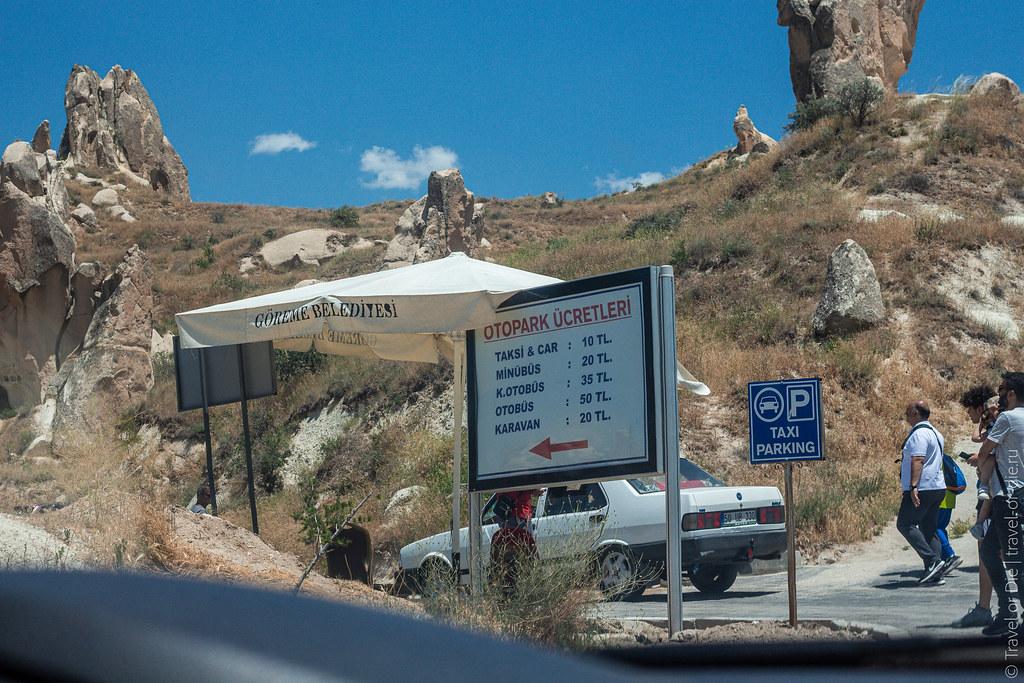 Goreme-National-Park-Cappadocia-6012