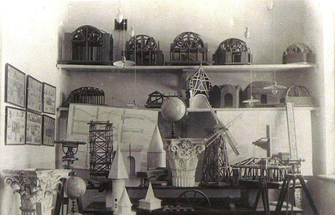 25. Архитектурные элементы и учебные пособия.