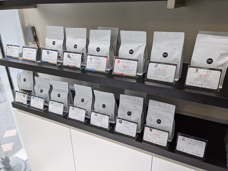 台北古亭下午茶推薦!烘豆冠軍:HWC黑沃咖啡,有好喝精品咖啡、黑糖黑玉拿鐵唷 @秤瓶樂遊遊