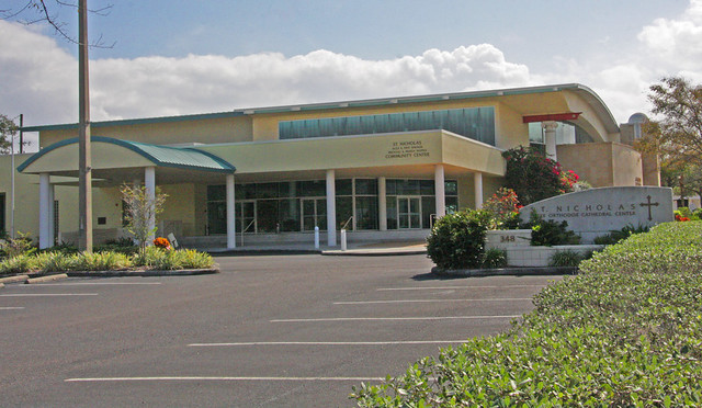 Saint Nicholas Greek Orthodox Community Center, Tarpon Springs, Florida (2 of 3)