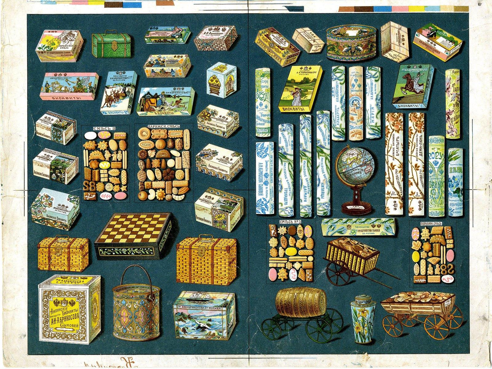 Рекламный лист продукции Товарищества А.И. Абрикосова и сыновей (с изображением упаковок печенья)